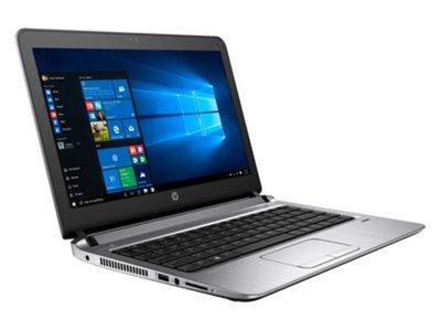 NIEUW! HP 645 G2 - AMD A8-8600B - 8GB - 128GB SSD - 14'' HD - Windows 10 Pro