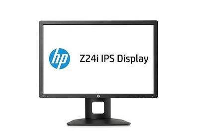 HP Z24i - 24 inch - 1920x1200 - 16:10 - DisplayPort - DVI-D - VGA - Zwart